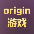 Origin游戲租號