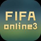 FIFA online3租号