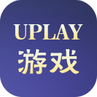 Uplay游戏租号