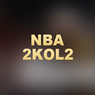 NBAOL2K租号
