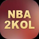 NBA2KOL租号