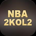 NBA2KOL2租号