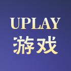 Uplay必发彩票注册送18元租号
